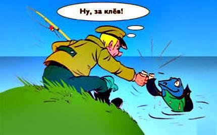Поздравления ко дню охотника и рыболова