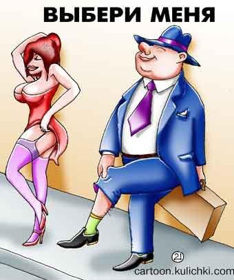 pochemu-prostitutka-drevneyshaya-professiya